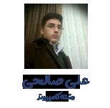 ali-salehi